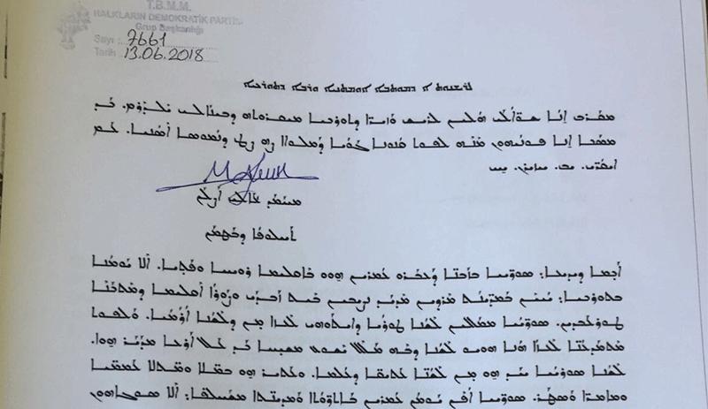 Meclis'e verilen ilk Süryanice önerge reddedildi