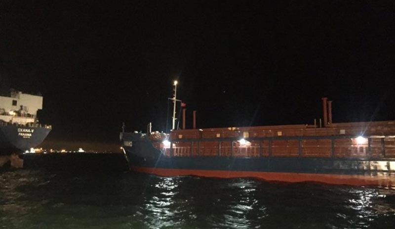 Zeytinburnu açıklarında iki gemi çarpıştı ile ilgili görsel sonucu
